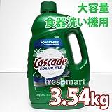 P&G カスケードコンプリートジェル 自動食器洗浄機洗剤 3.54kg