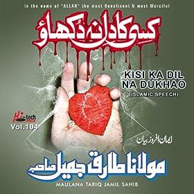 Kisi Ka Dil Na Dukhao Vol. 104 - Islamic Speech
