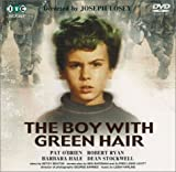 緑色の髪の少年 [DVD]