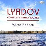 echange, troc  - Oeuvres Pour Piano (Intégrale)