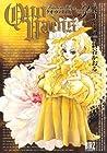 QUO VADIS 第3巻 2008年08月23日発売