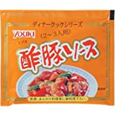 ユウキ食品 酢豚ソース(アルミパック) 90g