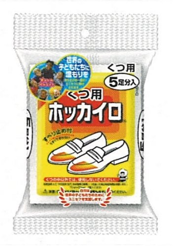 Hakugen Heat Pad For Shoes-5 Pair