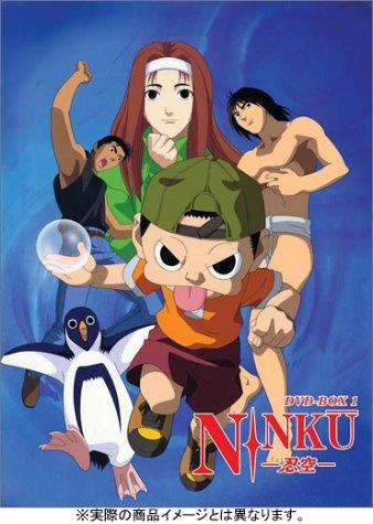 NINKU 忍空 DVD-BOX 1