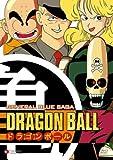 DragonBall: General Blue Saga, Vol. 4