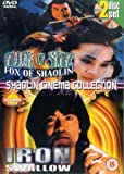 Iron Swallow / Killer Of Snake, Fox Of Shaolin [DVD]
