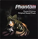Phantom DVD サウンドトラック