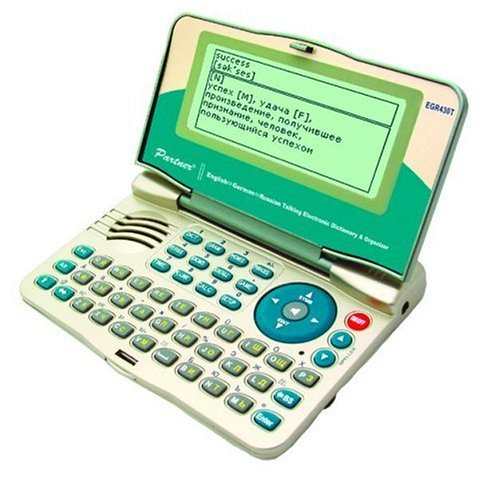 Ectaco ECS430T Chinese-English-Spanish Talking electronic dictionary