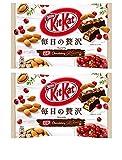【まとめ買い】 Nestle kitkat ネスレ キットカットミニ 「毎日の贅沢」 105g × 2袋セット