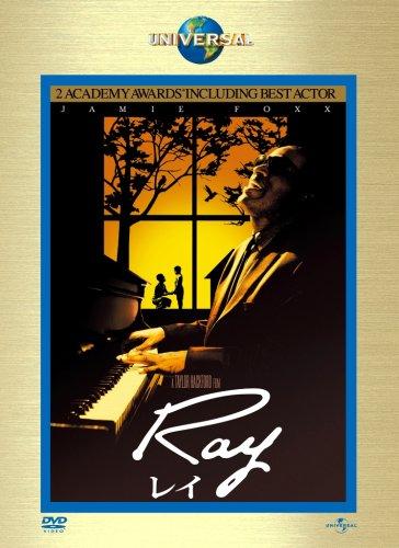 Ray/レイ (ユニバーサル・ザ・ベスト:リミテッド・バージョン) 【初回生産限定】