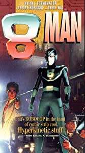 8 Man [VHS] [Import USA]
