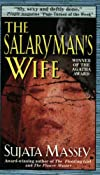 The Salaryman's Wife