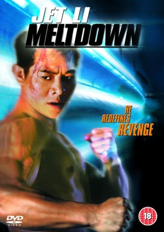 Meltdown [DVD]