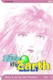 Please Save My Earth, Vol. 13