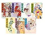 福家堂本舗 全7巻セット (集英社文庫―コミック版)