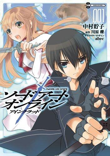 sword-art-online-aincrad-1-dengeki-comics-manga-japanese-language-sword-art-online-by-reki-kawahara