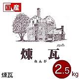 強力粉 北海道産小麦粉 煉瓦 2.5kg