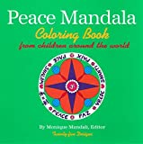 img - for By Monique Mandali Peace Mandala Coloring Book (1st) book / textbook / text book