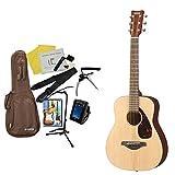 YAMAHA ミニギター11点入門セット JR2 JR-2 ヤマハ ミニ アコースティックギター アコギ 入門 初心者 セット (NT)