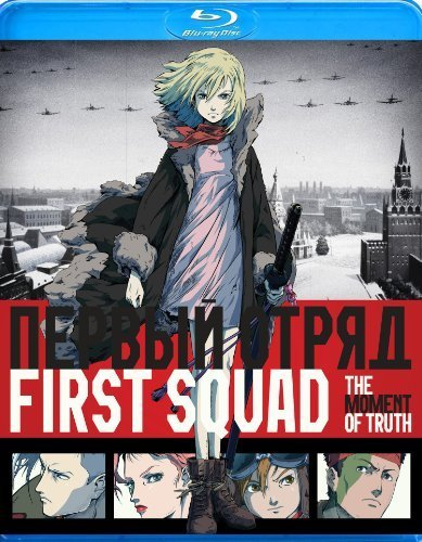 First Squad [Blu-ray] by ANCHOR BAY