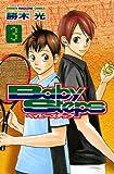 ベイビーステップ(3) (講談社コミックス)