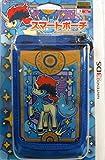 ポケモン 3DS スマートポーチ ケルディオ