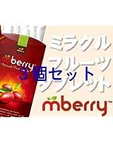 ミラクルフルーツ タブレット Mberry 10粒 3箱セット