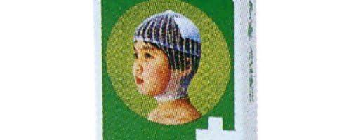 ニチバンネット包帯 頭部用