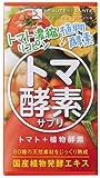 Beaute Et Sante Best Deals - Beaute Sante JAPAN Thomas enzyme 120 capsules