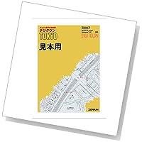 ゼンリン電子住宅地図 デジタウン 新潟県 柏崎市・刈羽村 発行年月201607 152054Z0N