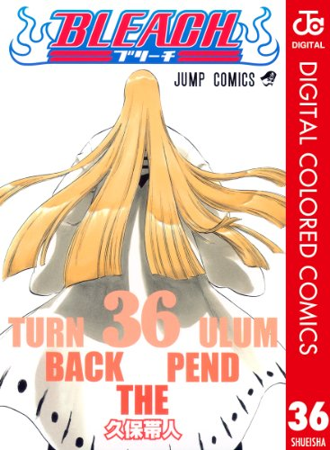 BLEACH カラー版 36 (ジャンプコミックスDIGITAL)