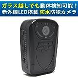 Hanwha 32GBメモリ内蔵 / ガラス越しでも動体検知可能な映像解析型 赤外線LED搭載 防犯・監視カメラ 300万画素 高画質 ハイビジョン1080p フルHD対応 オートビデオレコーダー [車上荒らし 監視][防水 防塵仕様][赤外線 人感センサー カメラ][家庭用 監視カメラ][ワイヤレス 自動録画] DVR-SGUARD01