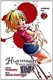 Higurashi When They Cry: Massacre Arc, Vol. 2