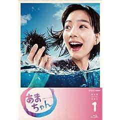 ���܂���� ���S�� Blu-rayBOX1