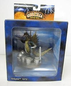 Godzilla Origins Cold-Cast Resin Chess Piece Series - Gigan 1972