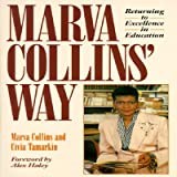 img - for Marva Collins' Way: Updated book / textbook / text book