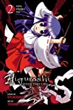 Higurashi Killing Time ARC Vol 2