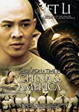 Once Upon A Time In China & America title=