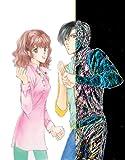 King of Cards: VOL 03 (1401214134) by Tateno, Makoto