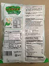 1 pack of Japanese Crisp Pistachio Nuts 100g wasabi