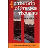 In The Grip of Strange Thoughts: Russian Poetry in a New Era (Of Judaism; 153) (Russian Edition) ~ J. Kates