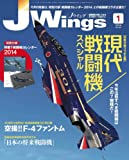 J Wings (ジェイウイング) 2014年1月号