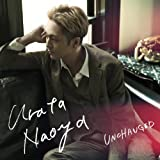 It's just love♪URATA NAOYA