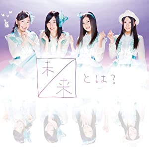 SKE48 14th Single Medley PV動画のサムネイル画像