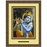 Elegant Arts & Frames The Sound Of Krishna's Flute Multicolour Print 14 X 19 Photo Frame
