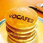 VOCAFE2(通常盤)