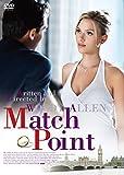 マッチポイント[DVD]