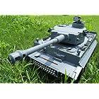 ドイツタイガー戦車I型 ラジコン