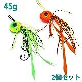 タイラバ 遊動式 仕掛け 鯛ラバ 45g/2個セット 鯛カブラ/真鯛/青物/底物【46Z8】