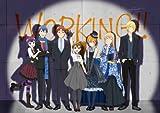 TVアニメ『WORKING!!』イベント 「ワグナリア〜夏の大感謝祭〜」 [DVD]